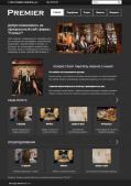Адаптивный сайт - элитная мебель